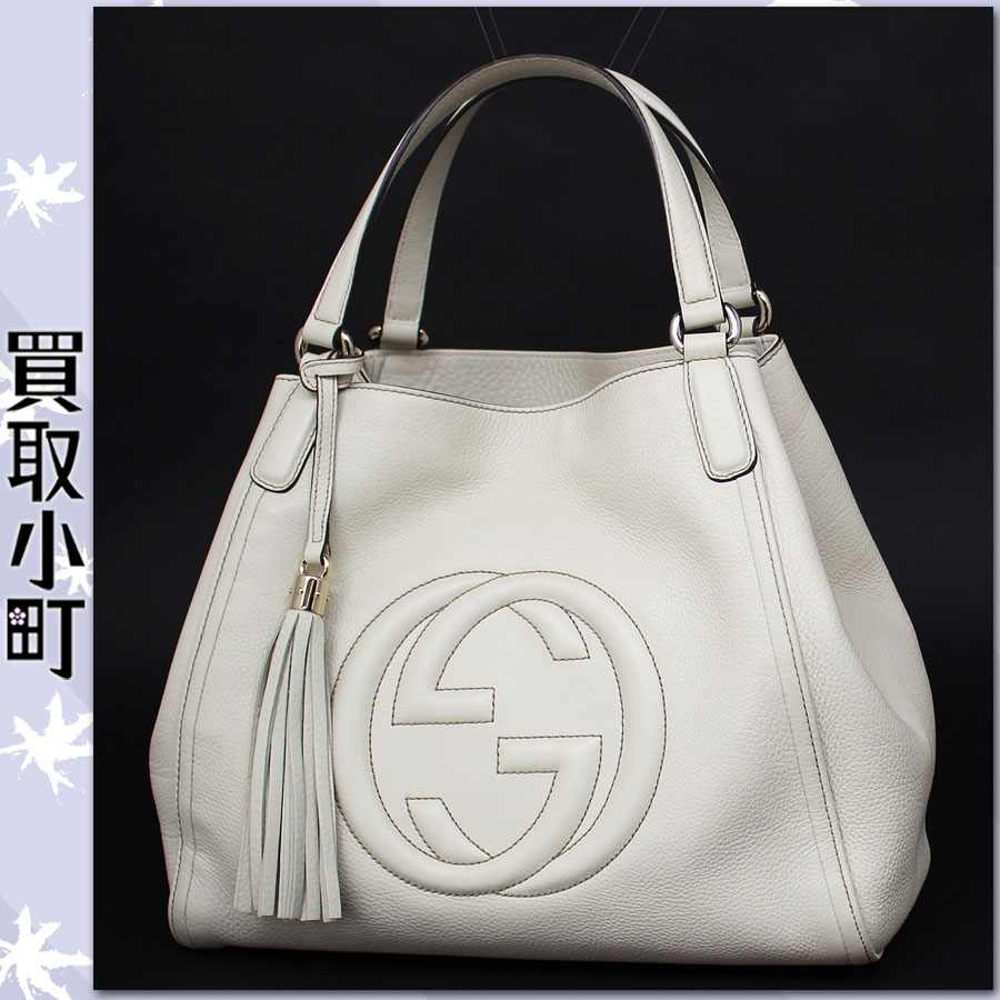 Greatly Garnished The Front With Double G Modern Medium Soho Shoulder Bags Are Available Although Being Classical