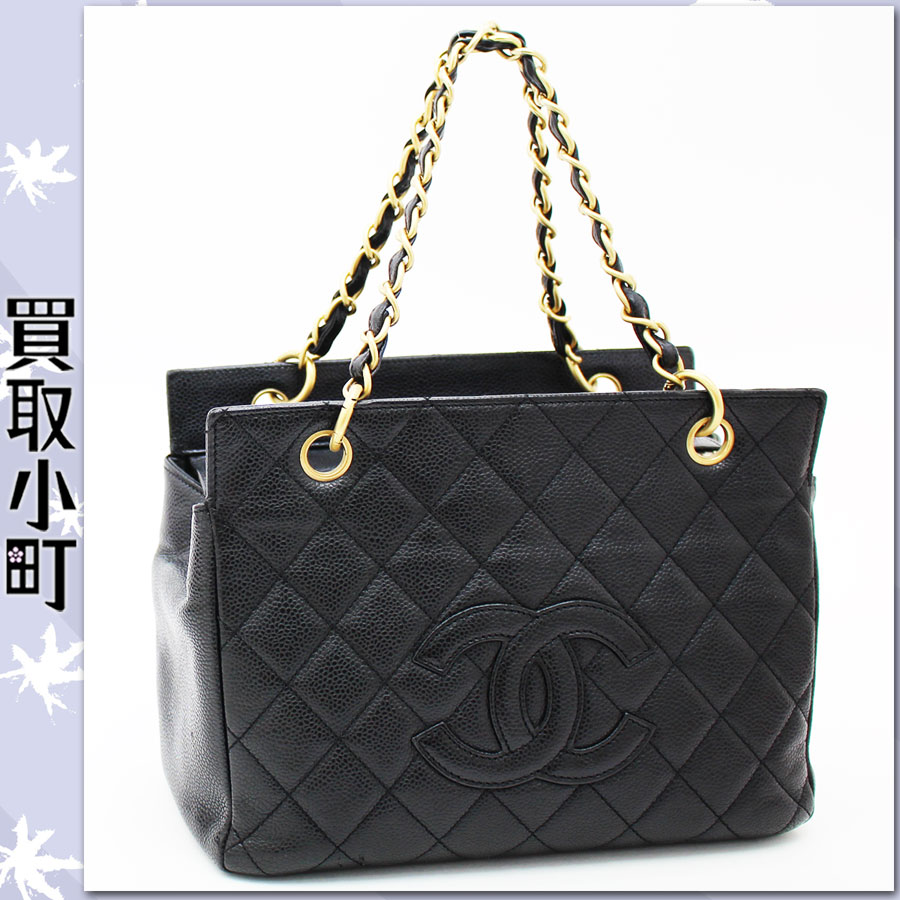 KAITORIKOMACHI | Rakuten Global Market: Chanel (CHANEL) CC mark ... : black chanel quilted bag - Adamdwight.com