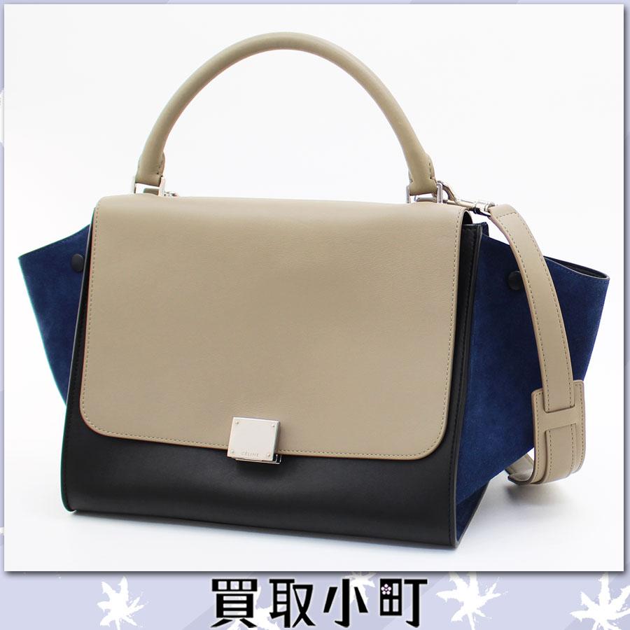 Celine Tze Handbag Galleries