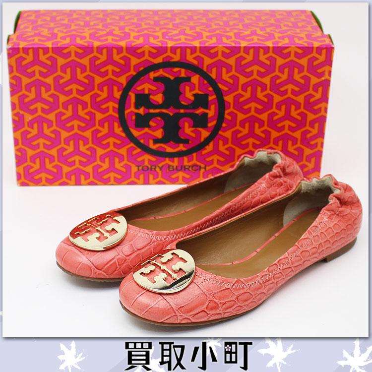 toribachifurattoshuzumetarurogokorarupinkukuroko风格kafurezabareeshuzubarerinashuzupampusu鞋鞋REVA-PETIT DOROTHY CORAL/GOLD 11138003 13649 OFF