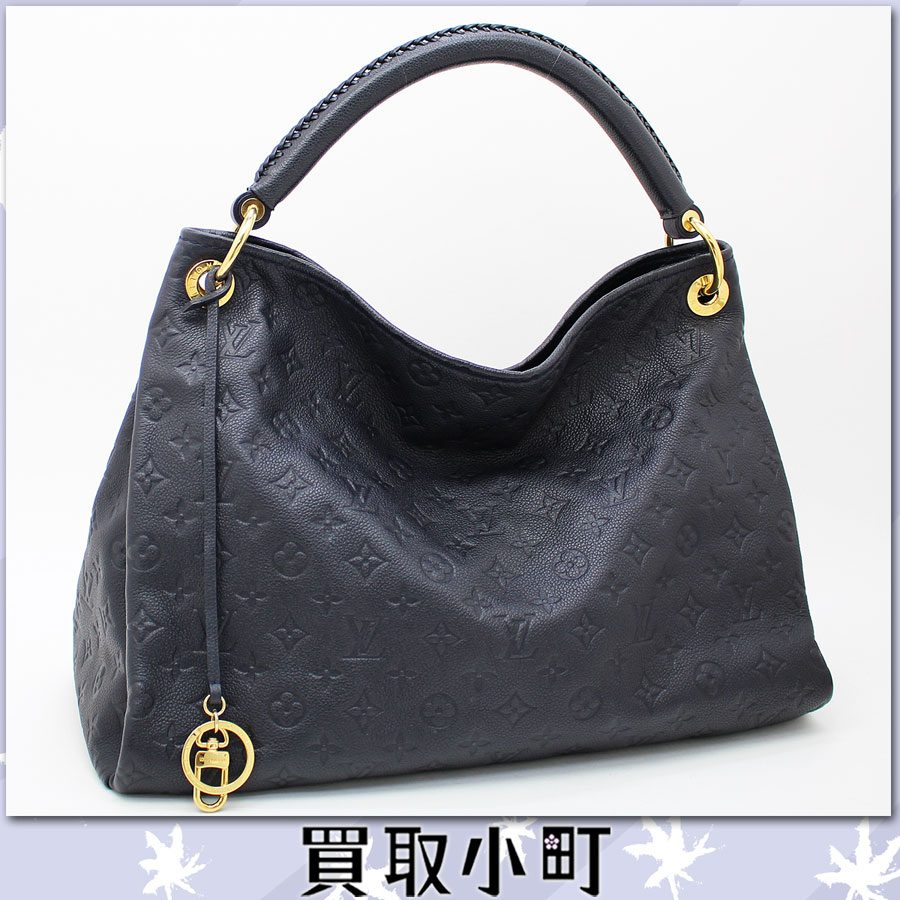 Louis Vuitton Empriente Artsy Mm In Infini Hobo Bag skZsE