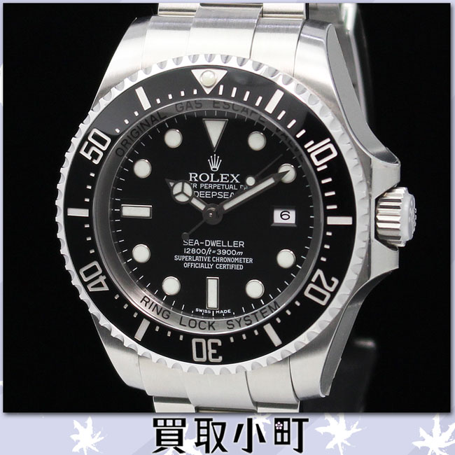 Watch DEEPSEA SEA-DWELLER %OFF for the Rolex 116660 sea Douai al-Radi psi diver's watch 44MM メンズオイスターパーペチュアルオートマティッククロノメータールーレット SS M turn self-winding watch man