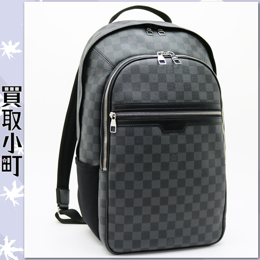 路易威登N58024 mikaerudamie·gurafittobakkupakkusakkuadodeipakkuryukkusakkurui·威登LV MICHAEL Backpack%OFF