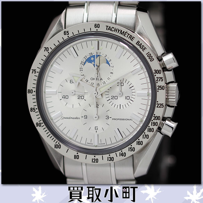 Watch men watch SS X K18WG 3575-30 35753000 SPEEDMASTER MOONPHASE %OFF for the omega 3575.30 speed master moon phase chronograph professional white gold bezel white clockface rolling by hand man