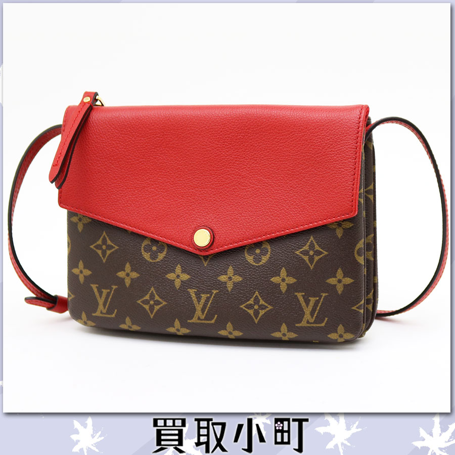 d317e7cdf122 Kaitorikohi Is A Louis Vuitton M50184 Clutch Monogram Three Calf