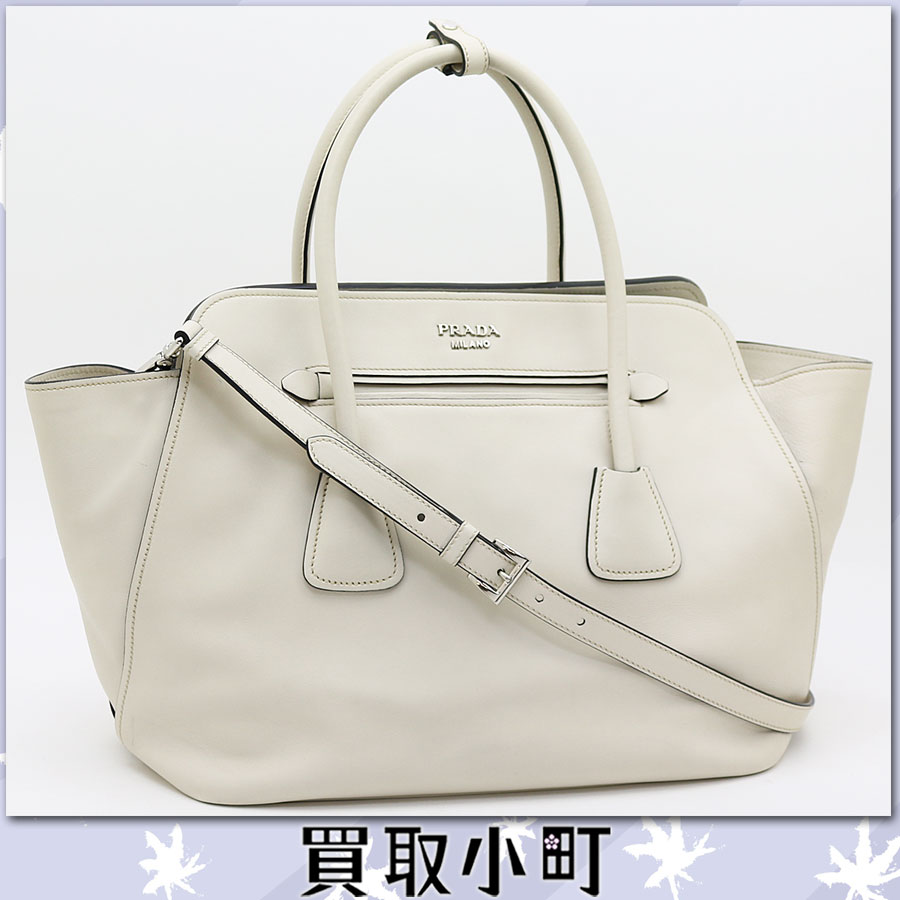 ... switzerland prada tote bag software calf metal logo off white 2way bag  shoulder bag handbag galleria 43193de1f71b8