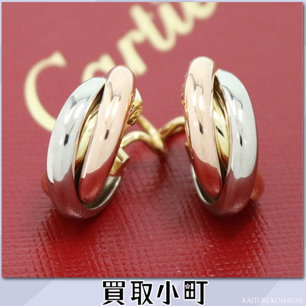 Cartier Trinity Pierced Earrings