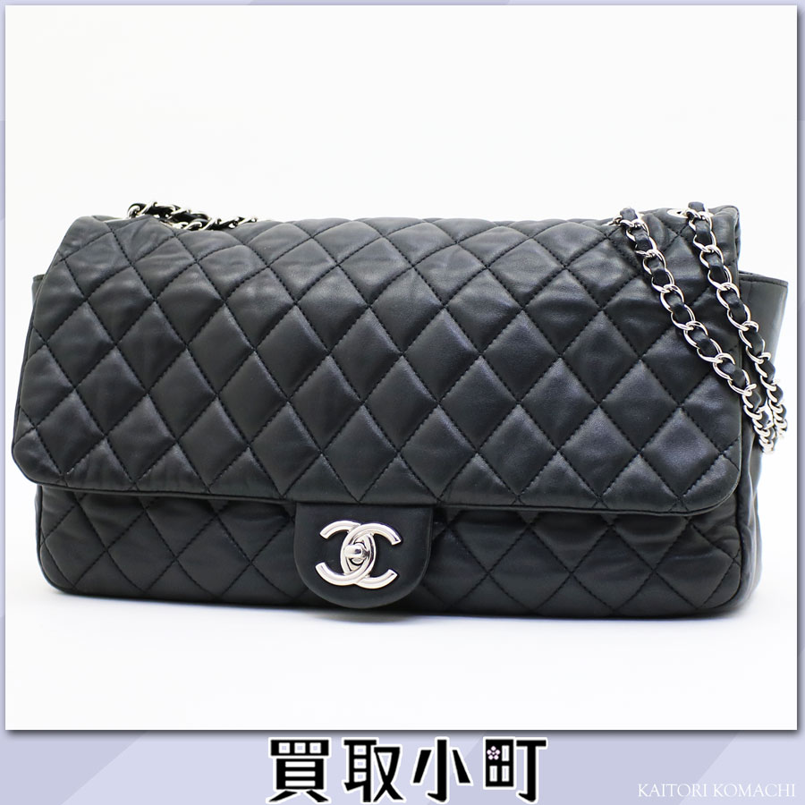 Chanel here rain classical music large flap bag black lambskin silver metal fittings icon twist lock W chain shoulder bag chain bag matelasse line A48555 #14 COCO RAIN CLASSIC LARGE FLAP BAG