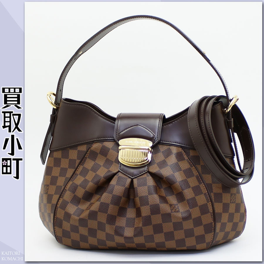 Replica Louis Vuitton Toiletry Bag Where Can I Buy Louis Vuitton