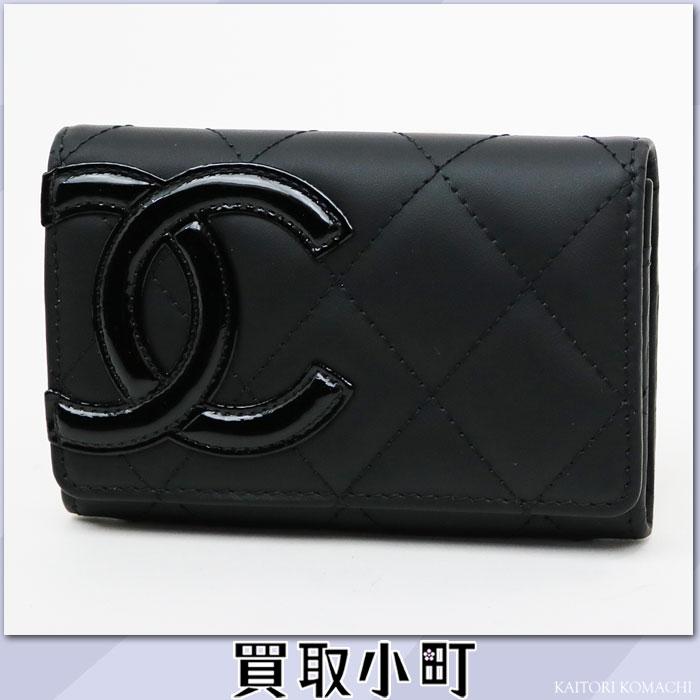KAITORIKOMACHI | Rakuten Global Market: Card case business card ...