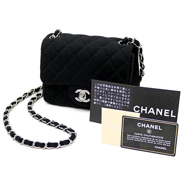 5d8e44527e ... Take Chanel mini-matelasse chain shoulder bag black jersey silver metal  fittings flap bag chain ...