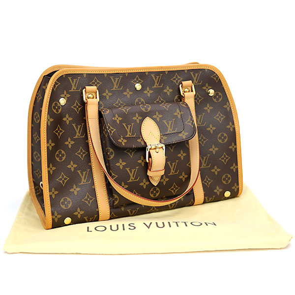 Carrier Bag Small Pet Dog Carry Animal Lv Sac Baxter Pm Monogram For The Louis Vuitton M42028 Case Gm