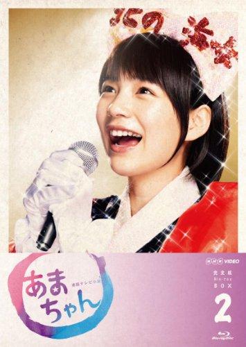 中古 あまちゃん 完全版 Blu-ray 能年玲奈 ショップ 2 BOX 別倉庫からの配送 Disc
