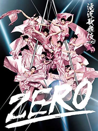 購買 中古 滝沢歌舞伎ZERO 人気 DVD初回生産限定盤 Snow Man