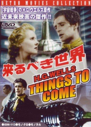 Dvd 来る 映画 「来る」DVDレンタル開始日や発売日が決定【岡田准一】