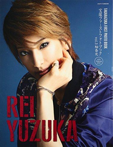 ◆高品質 中古 宝塚ファーストフォトブック vol.3 再再販 タカラヅカmook 小川友次