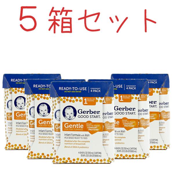 送料無料! Gerber Good Start ☆5箱セット☆【Gentle 乳児用 液体ミルク 4本セット 12ヶ月未満 乳児用 】まとめ買いでお買い得!