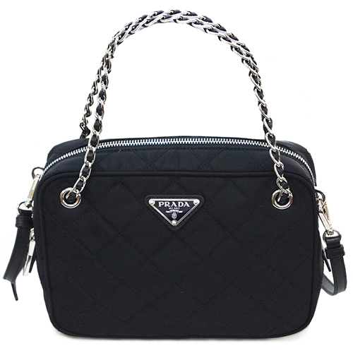 8d0165dd034a kaitsukedoh: ☆I get an expensive coupon! It supports Prada bag ...