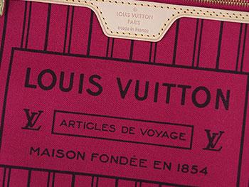 P9倍~ ルイヴィトン バッグ M41245 LOUIS VUITTON ヴィトン モノグラム LV トートバッグ ポーチ付き ネヴァーフルPM ピヴォワンヌ キャッシュレスで5%還元要エントリーR2 6 24 23 59迄rCQsodthxB