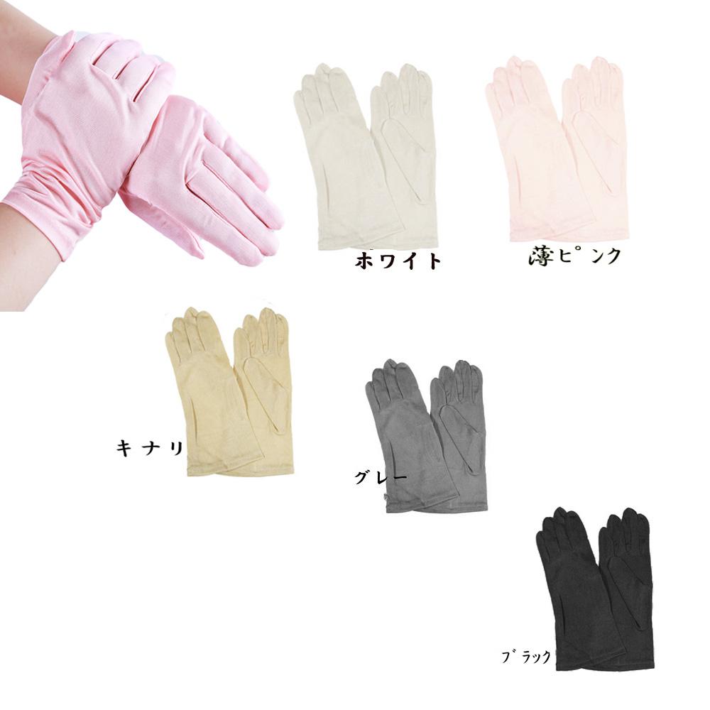 天然素材 シルク手袋 再入荷 送料無料 絹手袋 ランキングTOP5 就寝時にも手肌ケア 日焼け防止 メール便 百貨店