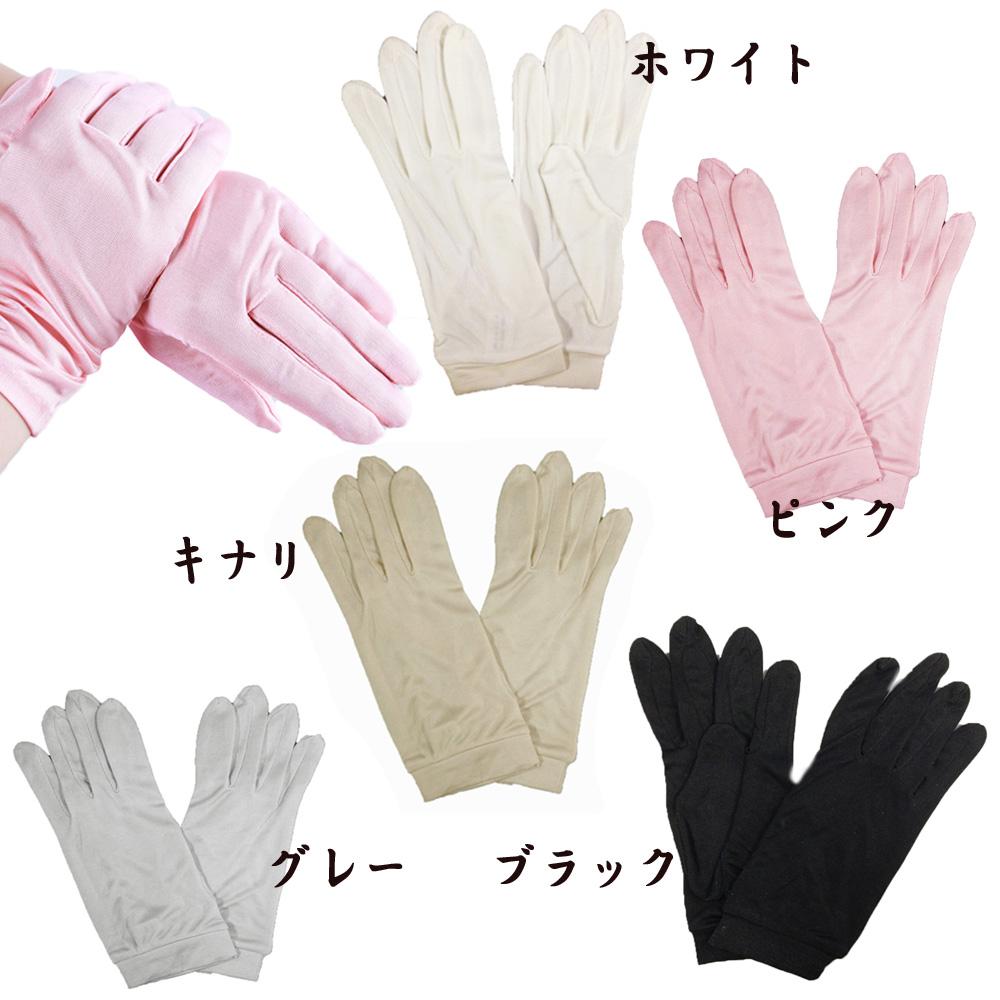 値引き 天然シルク手袋 再入荷 高品質 送料無料 メール便 シルク手袋 就寝時にも手肌ケア 絹手袋 手首絞りタイプ 日焼け防止