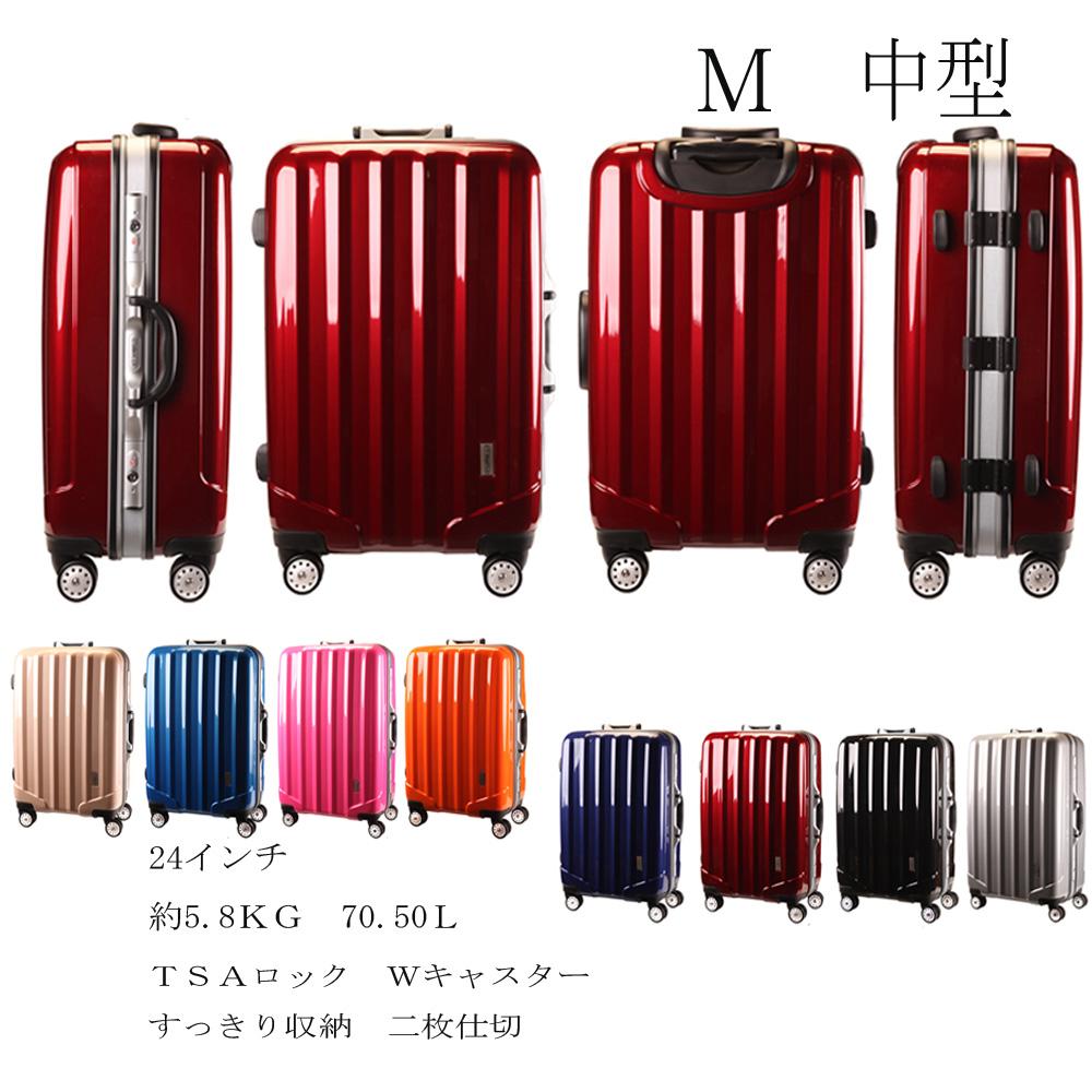 【新色入荷】スーツケース 軽量 TSAロック 送料無料 1年保証 中型 M SIZE SUITCASE 4輪Wキャスター アルミ合金フレーム 旅行カバン キャリーケース 旅行用品 国内 海外 修学旅行 海外留学  ビジネスバック キャリーバック