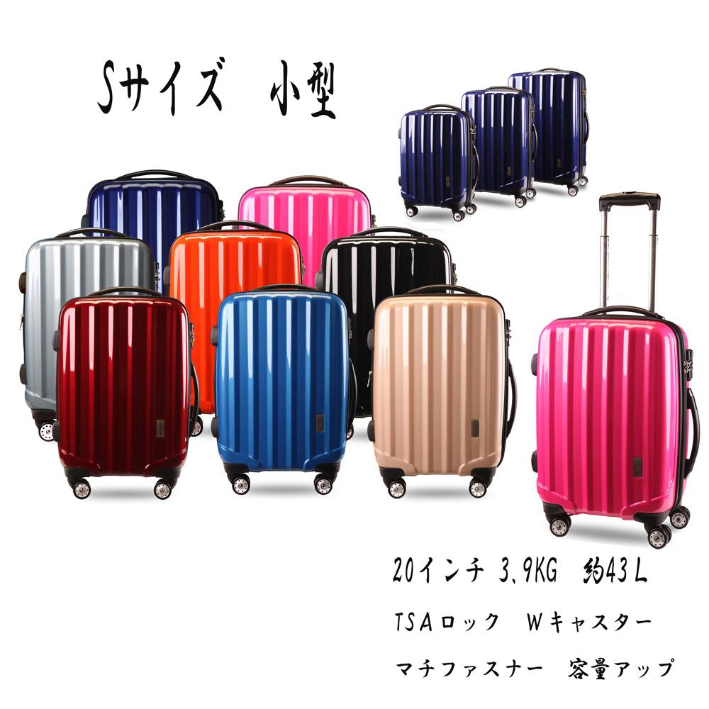 【新色入荷】軽量スーツケース 送料無料 TSAロック 機内持込 1年保証 SUITCASE 4輪Wキャスター YKK Wファスナー 旅行カバン キャリーケース 旅行用品 国内 海外 修学旅行 海外留学 ビジネスバック 小型キャリーバック
