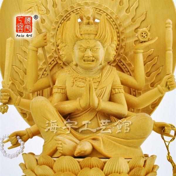 木彫り仏像 【上彫馬頭観音菩薩(馬頭明王)】 桧木 坐2.5寸 総高25.5cm