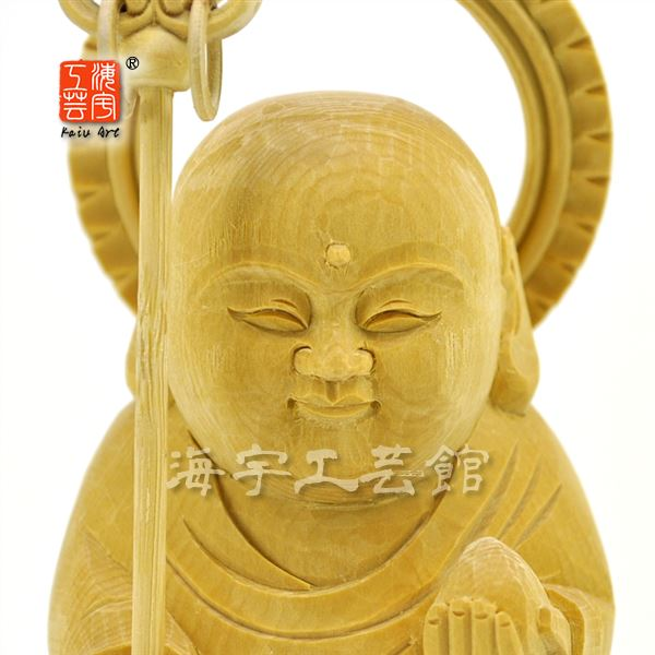 木彫り仏像 【微笑み童地蔵菩薩】(ほほえみわらべじぞうぼさつ) 総高16cm
