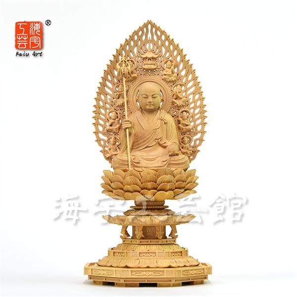 木彫り仏像 【地蔵菩薩】 柘植 八角台飛天光背 坐2.5寸