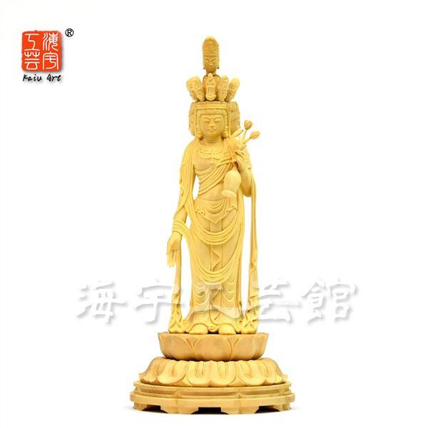 木彫り仏像 柘植向源寺形【十一面観音菩薩立像】 立4.0寸 総高21cm