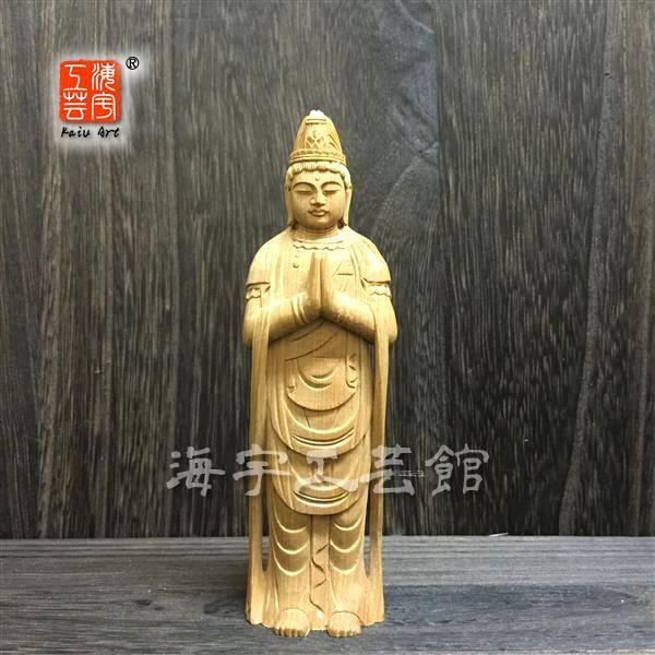 木彫り仏像 【合掌観音立像】 檜(ヒノキ) 立3.5寸総高12.2cm ※返品交換不可