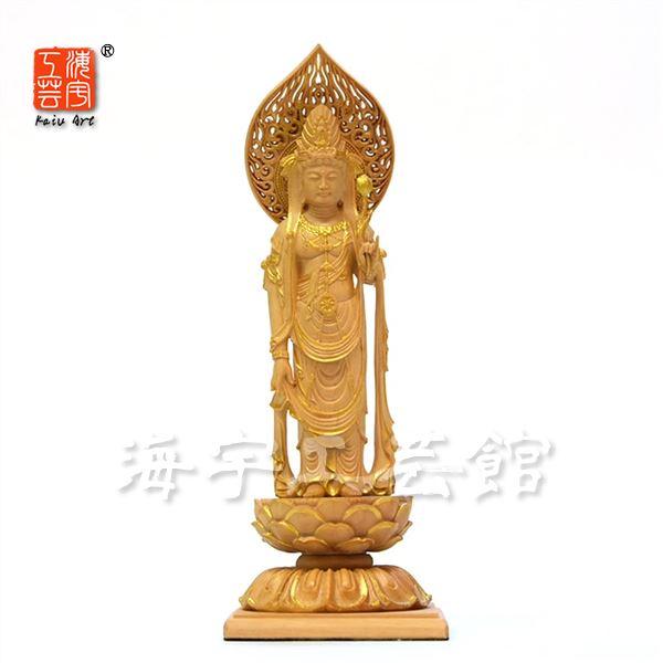 木彫り仏像 小仏-【聖観音菩薩立像】 柘植金泥仕様 総高13cm ミニ仏像