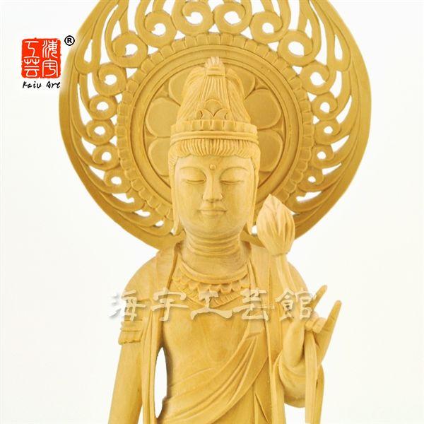 木彫り仏像 【聖観音菩薩】宝珠光背蓮台 柘植(つげ) 立5.0寸 総高27cm