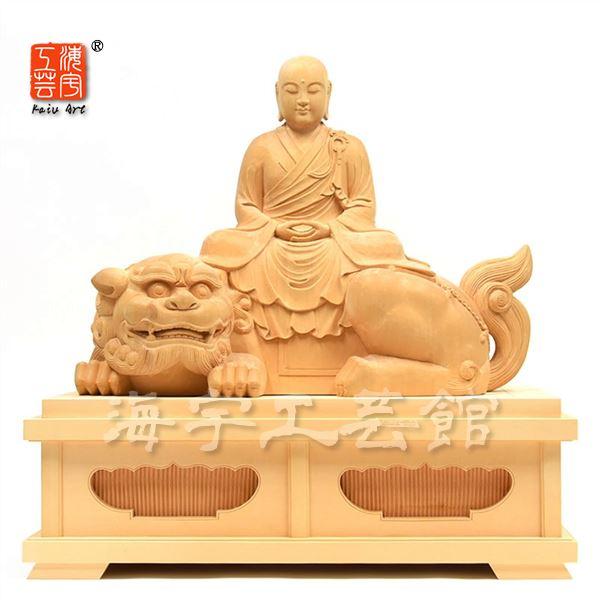 木彫り仏像 【僧形文殊】 桧木寄木 檜(ひのき) 坐7.0寸 総高:55cm ※ご注意:代金引換は対応できません。