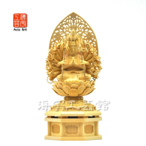 木彫り仏像 干支お守り本尊-子年 【千手観音菩薩】 身丈:坐2.0寸 材質:桧(ヒノキ)