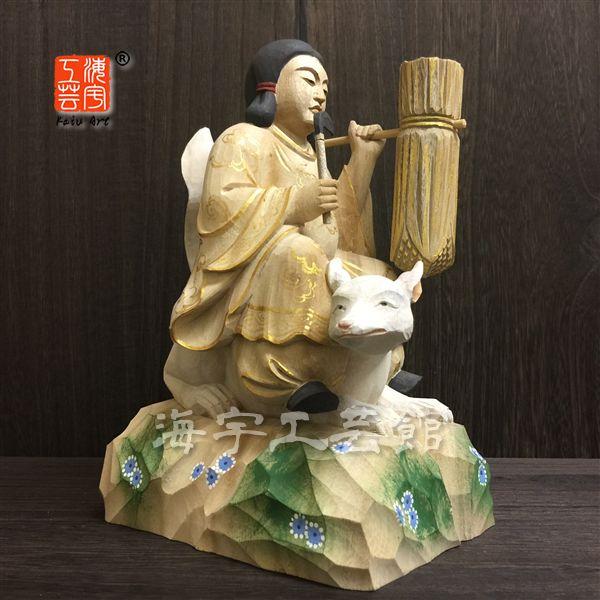 木彫り仏像 稲荷大神【最上位経王大菩薩(最上尊)】 楠木 淡彩色 坐3.0寸 総高21.5cm