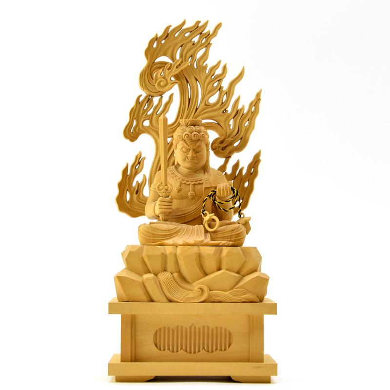 木彫り仏像 【不動明王】 柘植(つげ) 坐2.5寸 総高26cm 御守り本尊 干支 酉年