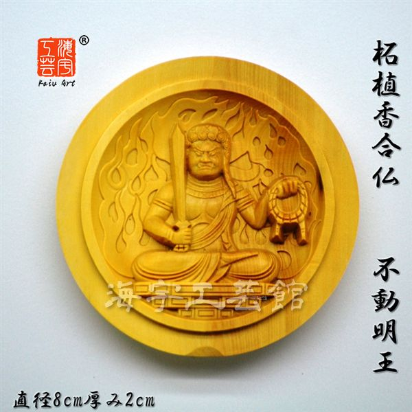 Carved wooden Buddha statue ★ tsuge round incense Buddha Zodiac and  protecting rooster, (above): 8 cm * free put the name