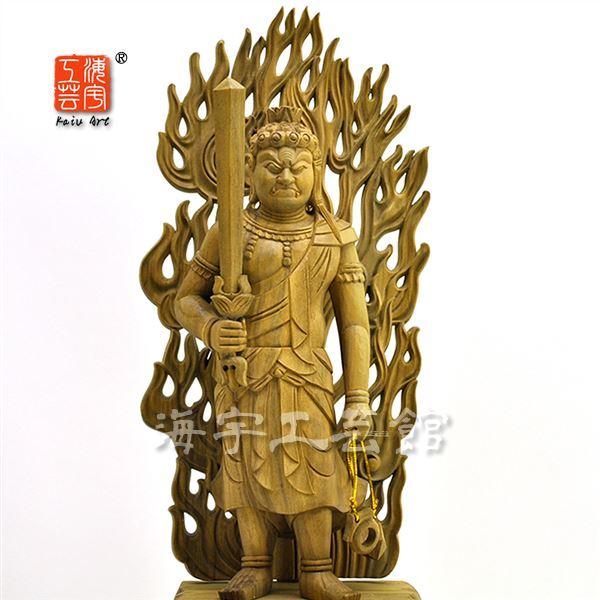 木彫り仏像 「真言宗脇仏」 ★白檀不動明王 立5.0寸 総高27.8cm