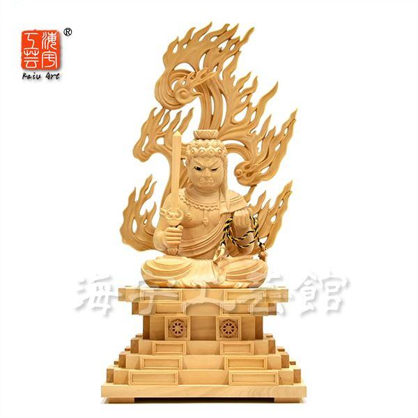 木彫り仏像 【不動明王坐像】 火炎光背瑟瑟座 柘植眼入 坐3.0寸 総高27.5cm