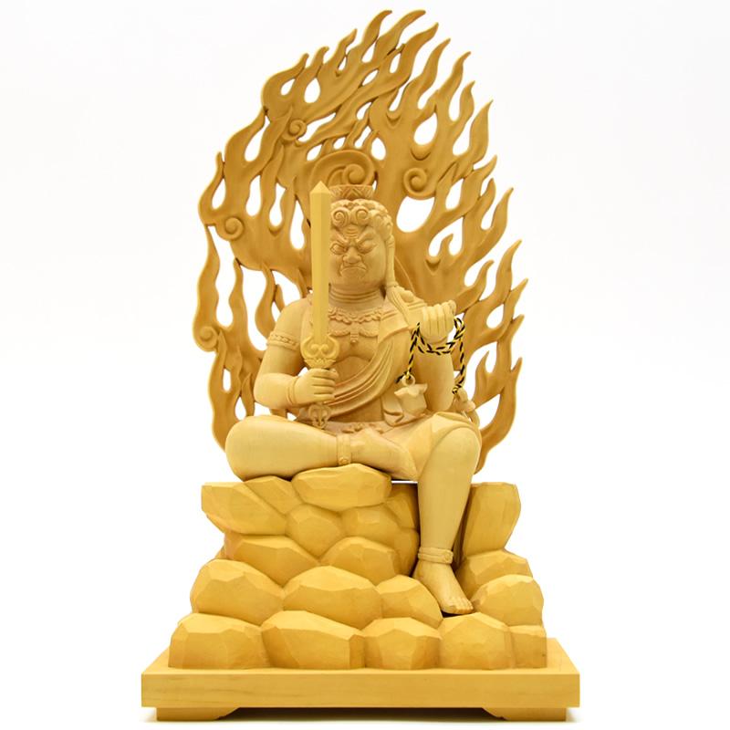 木彫り仏像 【不動明王半跏像】 火炎光背岩台 柘植 坐3.5寸 総高約30cm