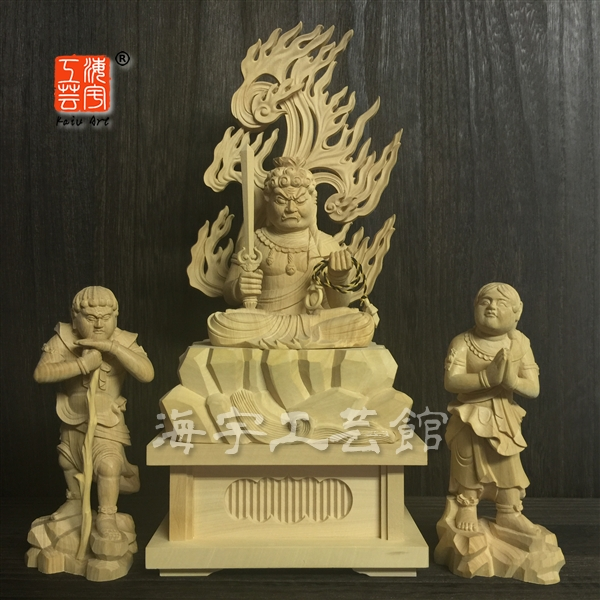 木彫り仏像 【不動三尊セット】(御本尊坐2.5寸;脇侍立3.0寸) 柘植(ツゲ)
