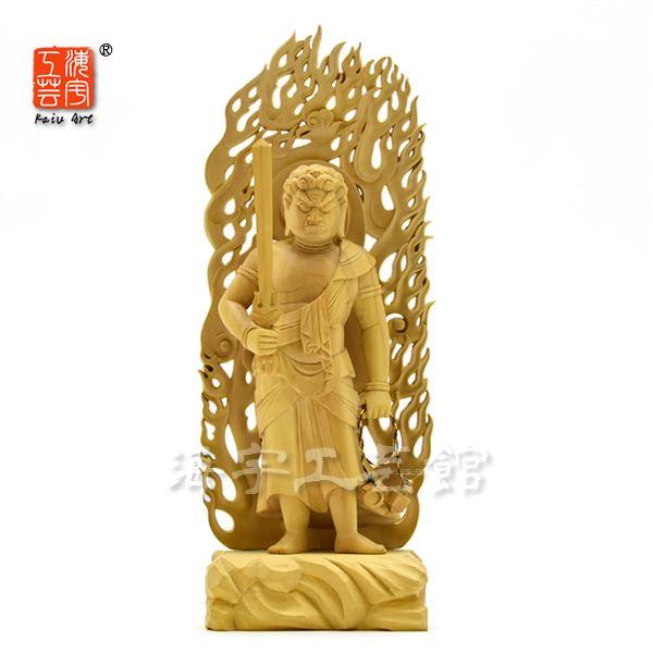 木彫仏像 【運慶形不動明王像】 柘植(ツゲ) 立5.0寸 総高約26cm