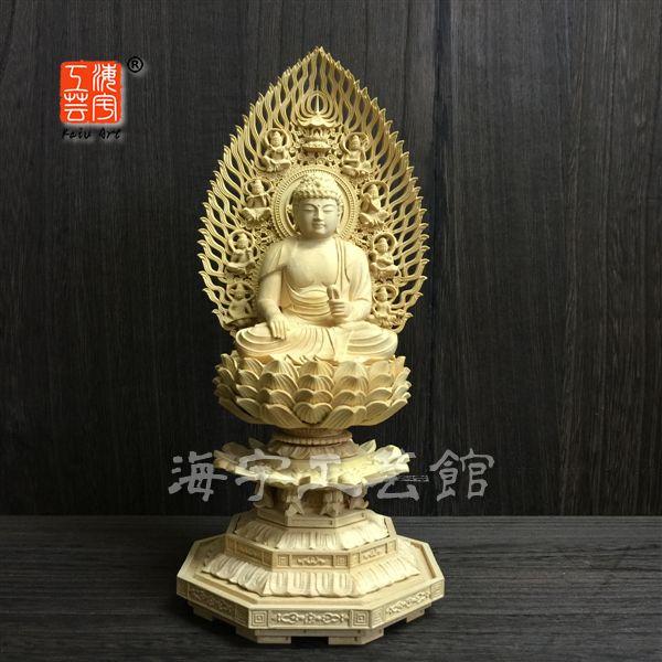 木彫り仏像 【阿しゅく如来】 飛天光背八角台 柘植(ツゲ) 坐2.0寸 総高22cm