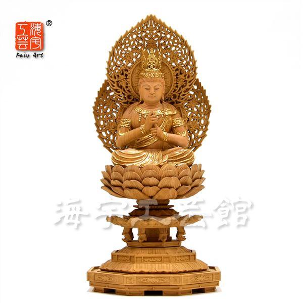 木彫り仏像 【大日如来】 二重火炎光背八角台 肖楠木 眼入切金 坐2.5寸 総高25.5cm 【真言宗】