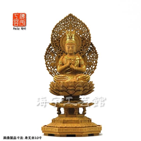 木彫り仏像 【大日如来】 二重火炎光背八角台 肖楠木 眼入切金 坐3.0寸 総高30.5cm 【真言宗】