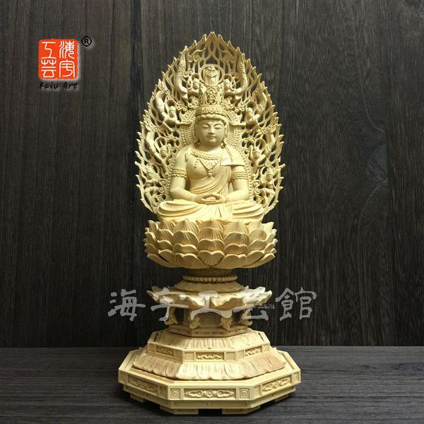 木彫り仏像 【胎蔵界大日如来】 柘植(ツゲ) 飛天光背八角台坐2.0寸 総高22cm