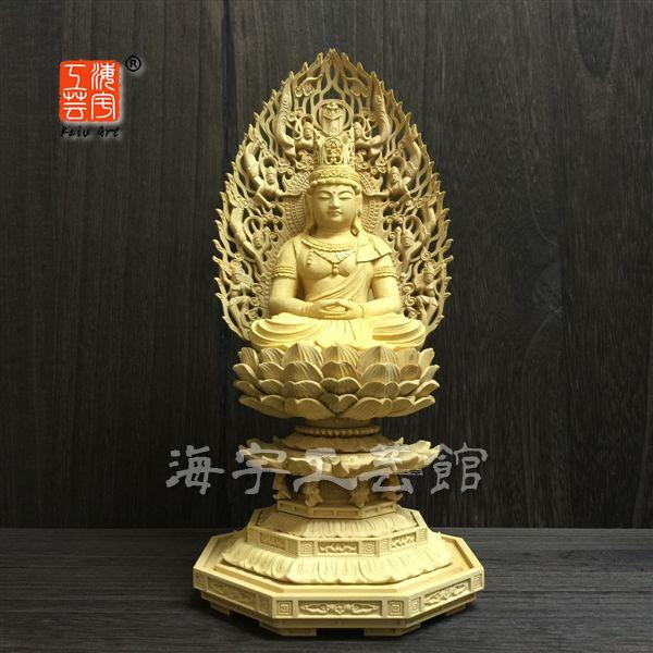 木彫り仏像 【胎蔵界大日如来】 柘植(ツゲ) 飛天光背八角台 坐2.5寸