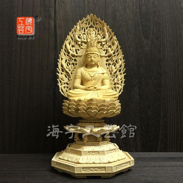 木彫り仏像 【胎蔵界大日如来】 柘植(ツゲ) 飛天光背八角台 坐3.0寸 総高31cm